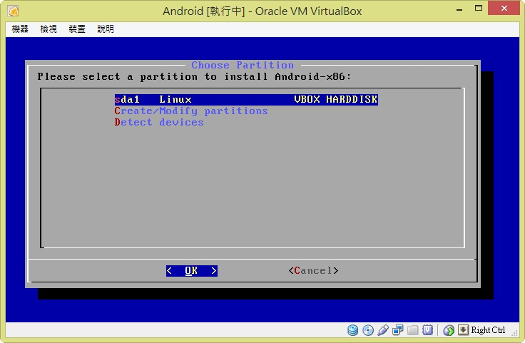 androidx86_019