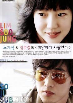 Xin Lỗi Anh Yêu Em - Sorry, I Love You (2004) Poster