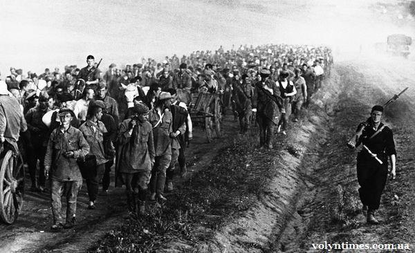 Військовополонені. Піший етап. 1941 рік.