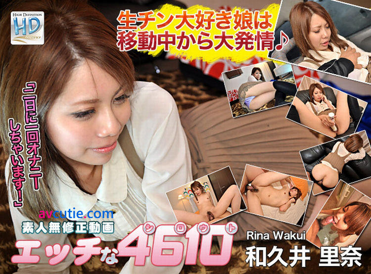 H4610.Original.869.Rina.Wakui