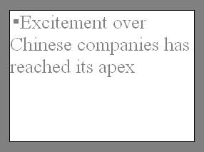KCSA IPO China