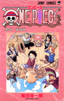 One Piece tomo 32 descargar
