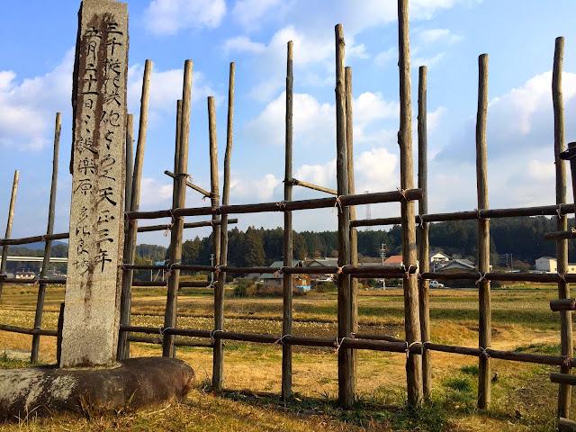 長篠の戦い、馬防冊
