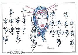 Galeria Tatuazy Alfabet Chinski