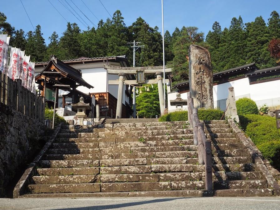 takayama sanctuaire