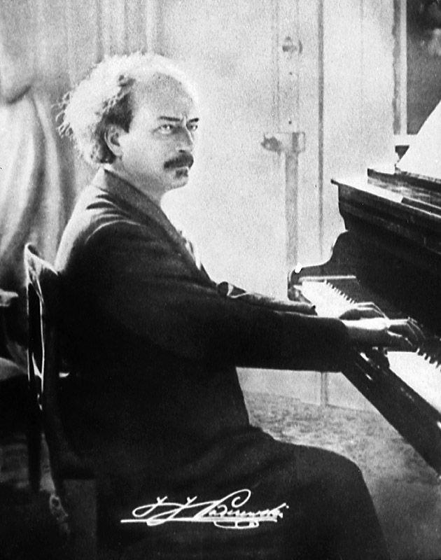 Nghệ sĩ dương cầm Ignacy J. Paderewski. (Ảnh: Internet)