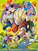 Dragon Ball Kai: Mùa Mới - Dragon Ball Kai Next Season