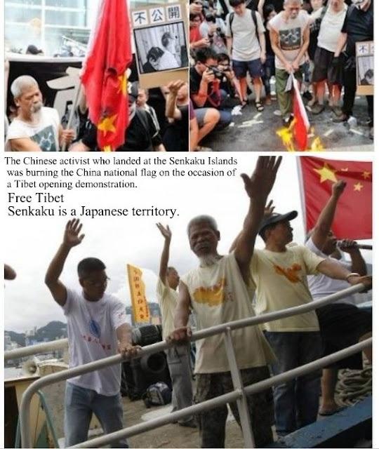 尖閣上陸した香港人、チベット開放デモの際に中国国旗を燃やしていて中国人大混乱 | CUTPLAZA DIARY