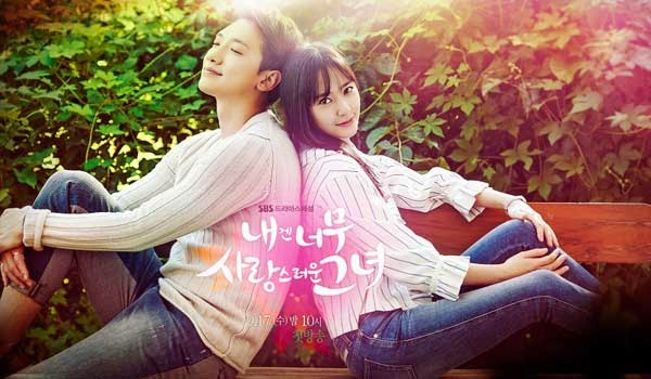 My Lovely Girl / 내겐 너무 사랑스러운 그녀 / Too Lovely Girl for Me / My Lovable Girl