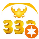 أبو محمد 333
