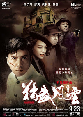 Huyền Thoại Trần Chân - The Legend of Chen Zhen