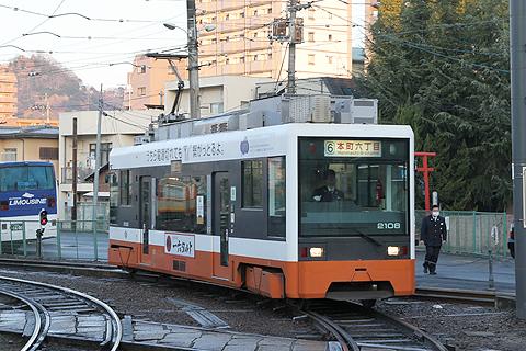 伊予鉄道 2108号