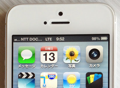 iPhone5 Unlocked(SIMフリー)香港版にNTT DOCOMO LTEの表示