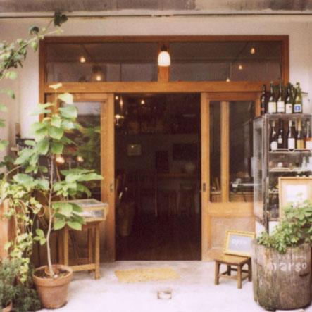 welcome to margo:祐天寺にあるカフェ&ビオワインBarマーゴへようこそ