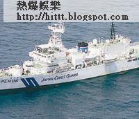 許帥軍由日本海上保安廳巡邏船救起。圖為日本海保廳巡邏船。(資料圖片)
