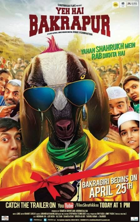 Poster Of Hindi Movie Yeh Hai Bakrapur (2014) Free Download Full New Hindi Movie Watch Online At Alldownloads4u.Com