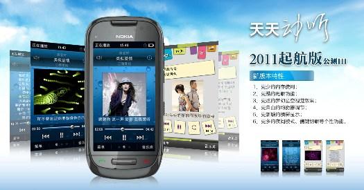 sony ericsson vivaz pro u8i hu. Sony Ericsson U1i (Satio)