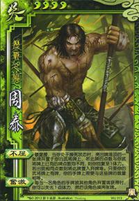 Zhou Tai 4
