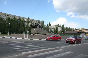 Voronjež