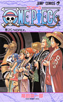 One Piece Manga Tomo 22