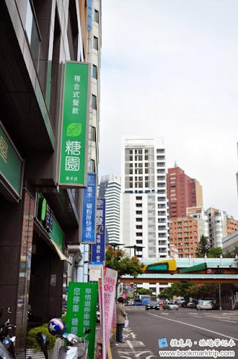 糖園時尚休閒餐飲(英才店) - 撲克馬.旅遊筆記本