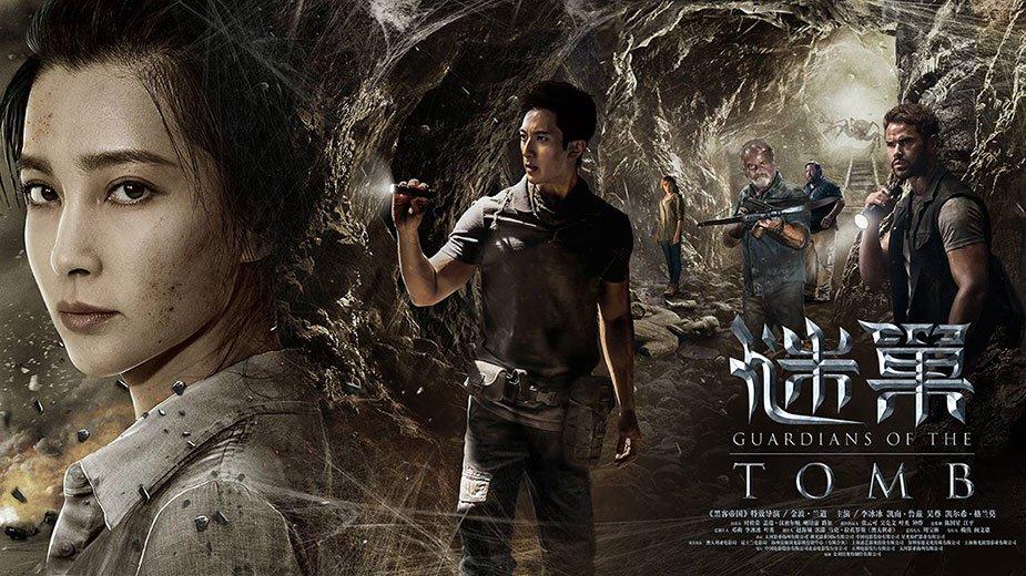 Vệ Binh Mộ Cổ Guardians of the Tomb 2018