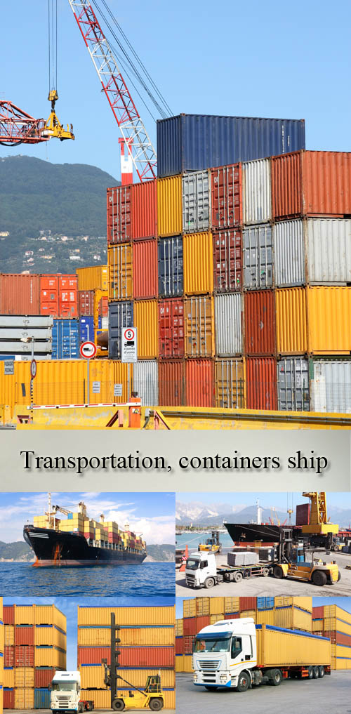 Stock Photo: Transportation, containers ship