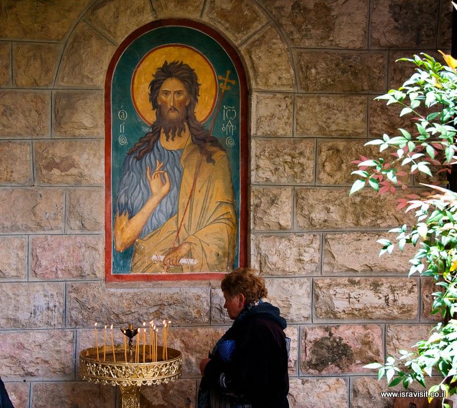 Иоанн Креститель. В монастыре Иоанна Крестителя в пустыне. Экскурсии в Израиле Светланы Фиалковой.