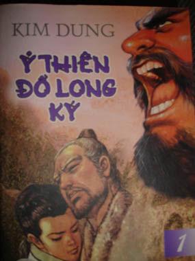 Ebook Truyen Kim Dung