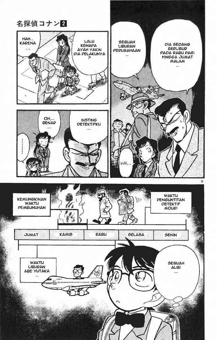 Komik detective conan 011 - alibi sempurna 12 Indonesia detective conan 011 - alibi sempurna Terbaru 8|Baca Manga Komik Indonesia|Mangacan