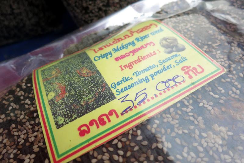 Crispy Mekong river weed