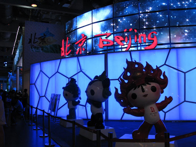 Beijing Pavilion