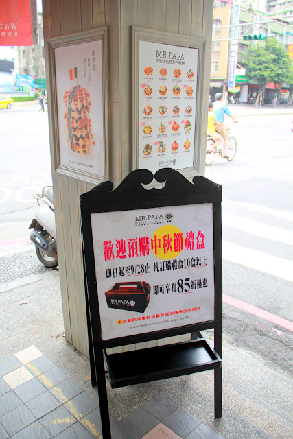 食記.MR. PAPA Waffle & Cafe 比利時列日鬆餅