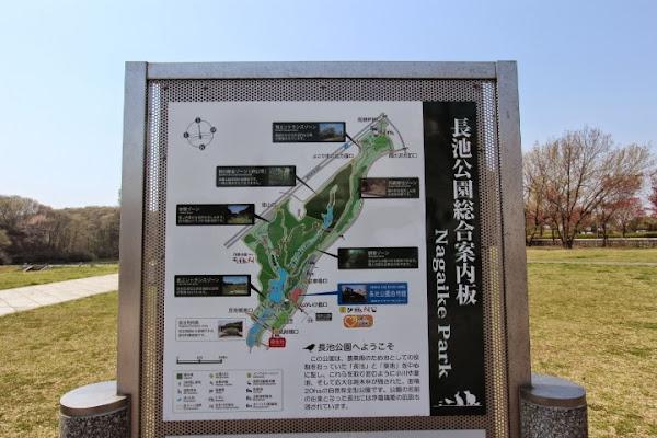 Nagaike Park, Japan, 東京都八王子市別所2丁目58