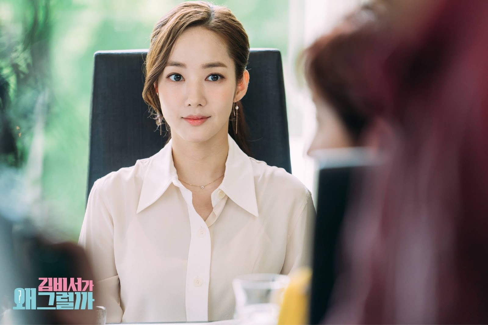 Park Min Yong trong Thư Ký Kim Sao Thế