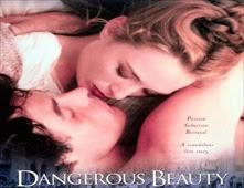 مشاهدة فيلم Dangerous Beauty