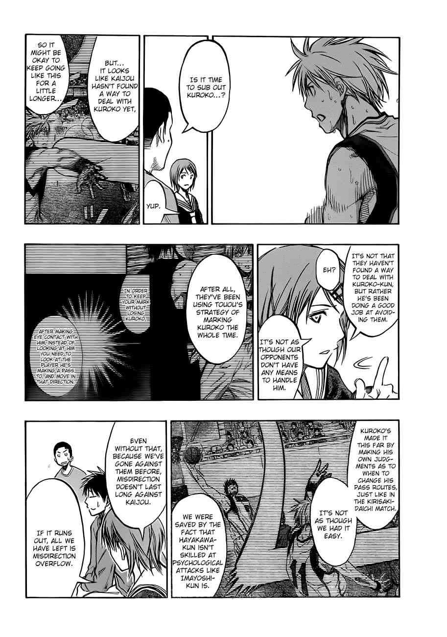 Kuroko no Basket Manga Chapter 191 - Image 06