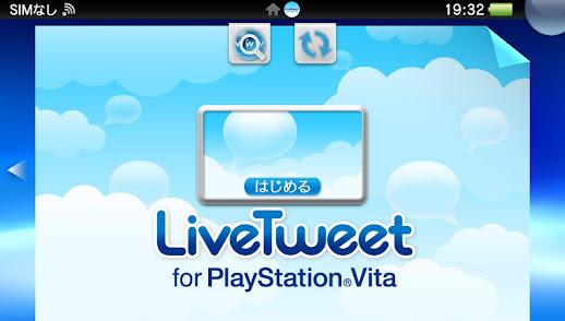 『LiveTweet for PlayStationVita』