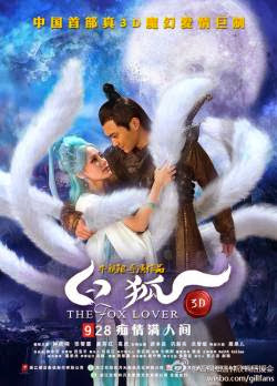 The Fox Lover - Bạch Hồ