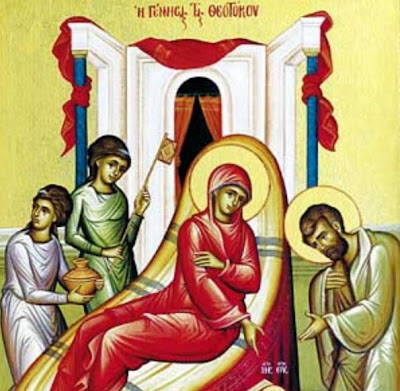 The Feast of the Nativity of the Theotokos