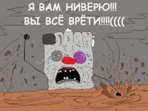 Нацбанк признал банкротом банк, подконтрольный находящемуся в розыске экс-министру Клименко - Цензор.НЕТ 4289