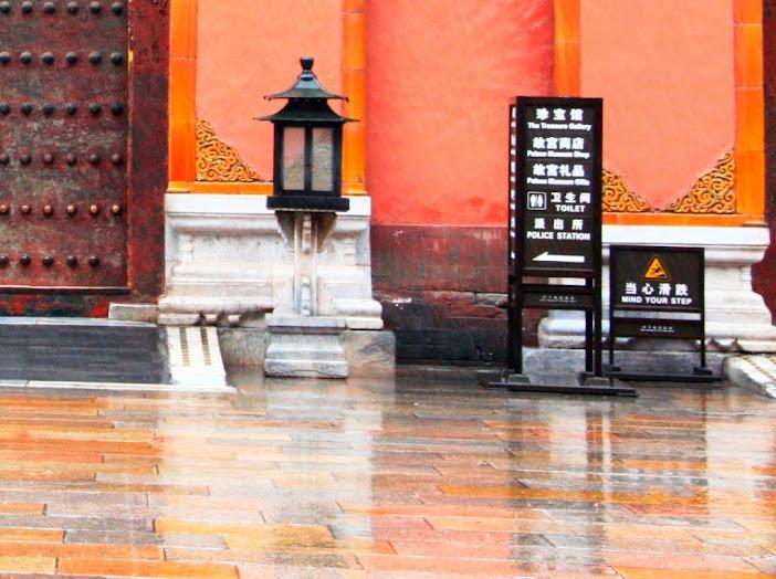 Туалеты в Запретном городе в Пекине