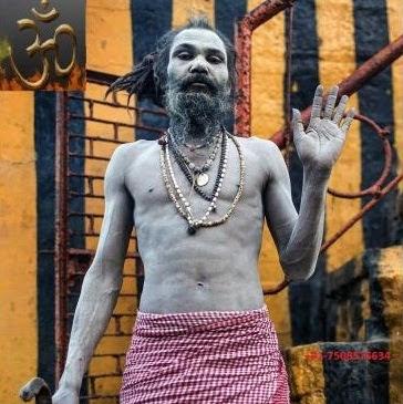 photo of Aghori Baba ji