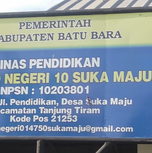 Jamal Uddin Photo 33