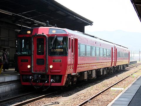 JR九州 「九州横断特急」 人吉駅にて