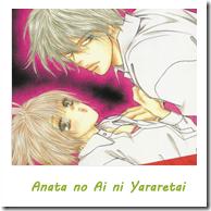Anata no Ai ni Yararetai