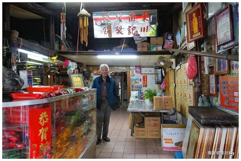 宜蘭美食推薦【東南蜜餞舖牛舌餅】必買伴手禮名產正港牛舌餅