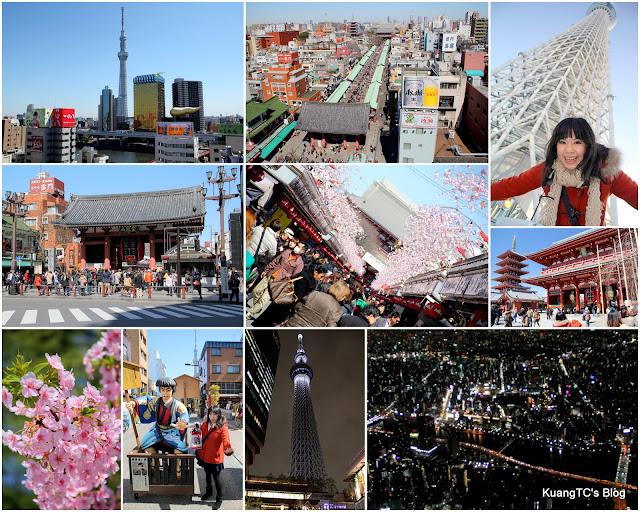 日本.東京.自助旅行