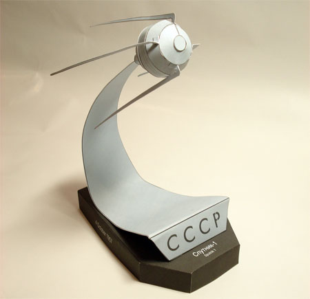Sputnik 1 Papercraft Satellite