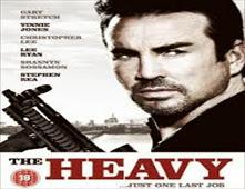 مشاهدة فيلم The Heavy